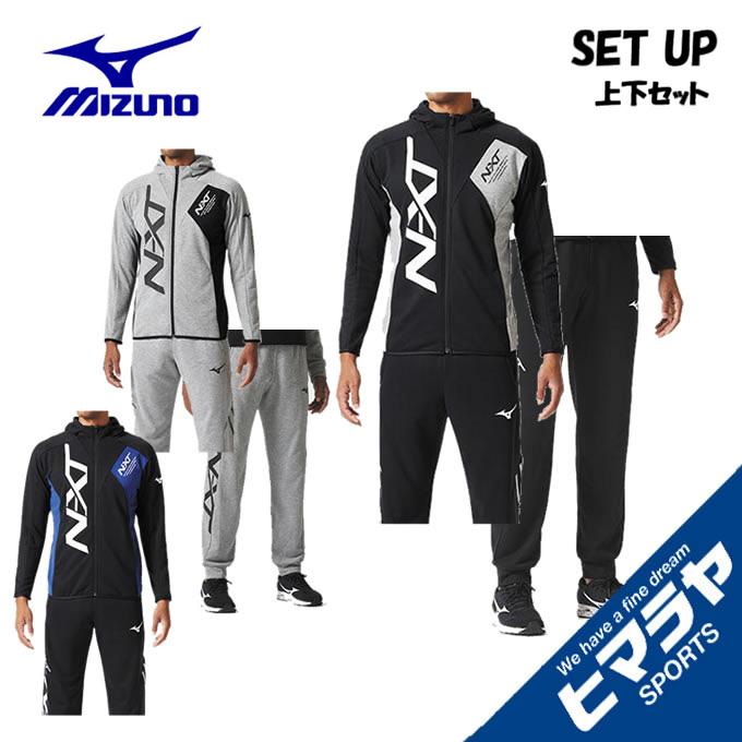 最新デザインの ミズノ MIZUNO スポーツウェア上下セット メンズ スウェットパーカー 32JC8561 + スウェットパンツ 32JD8560 + 32JC8561 + 32JD8560, 質SHOP 冨田:0cb7eaee --- business.personalco5.dominiotemporario.com