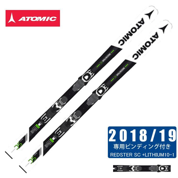 アトミック ATOMIC スキー板 セット金具付 メンズ REDSTER SC + LITHIUM10-1