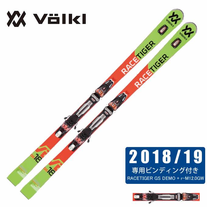 フォルクル Volkl スキー板 セット金具付 メンズ スキー板+ビンディング RACETIGER GS DEMO + r-M12.0GW