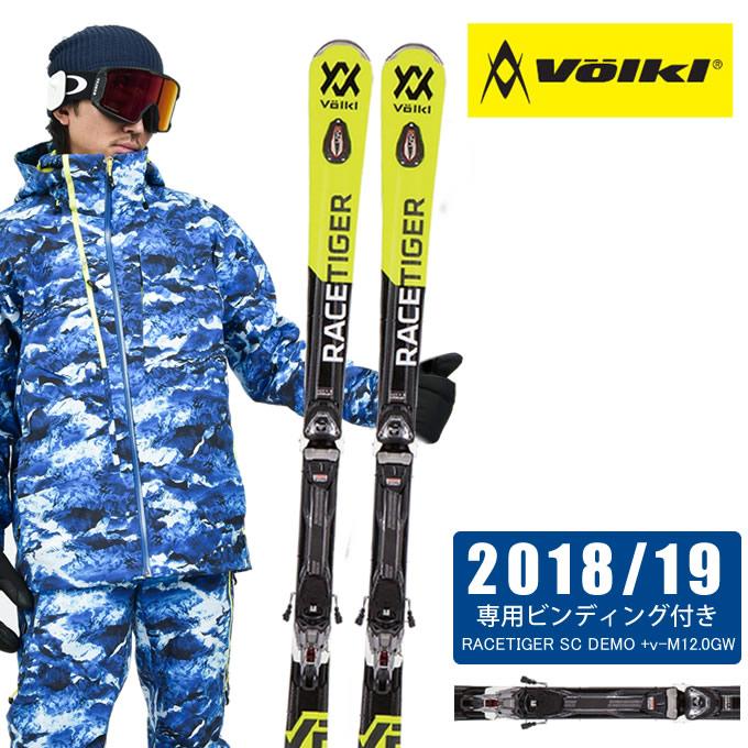 【クーポン利用で1000円引 11/18 23:59まで】 フォルクル Volkl スキー板セット 金具付 メンズ RACETIGER SC DEMO +v-M12.0GW レースタイガー 118507