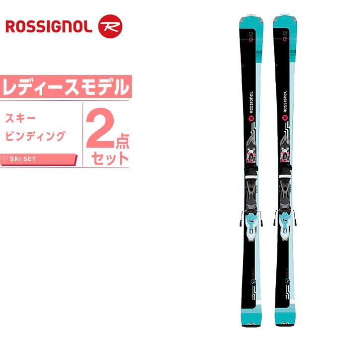 【5/5はクーポンで1000円引&エントリーかつカード利用で5倍】 ロシニョール ROSSIGNOL スキー板 セット金具付 レディース スキー板+ビンディング FAMOUS 2 +XPRESS 10