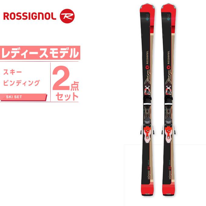 【5/5はクーポンで1000円引&エントリーかつカード利用で5倍】 ロシニョール ROSSIGNOL スキー板 セット金具付 レディース スキー板+ビンディング FAMOUS 6 +XPRESS 11