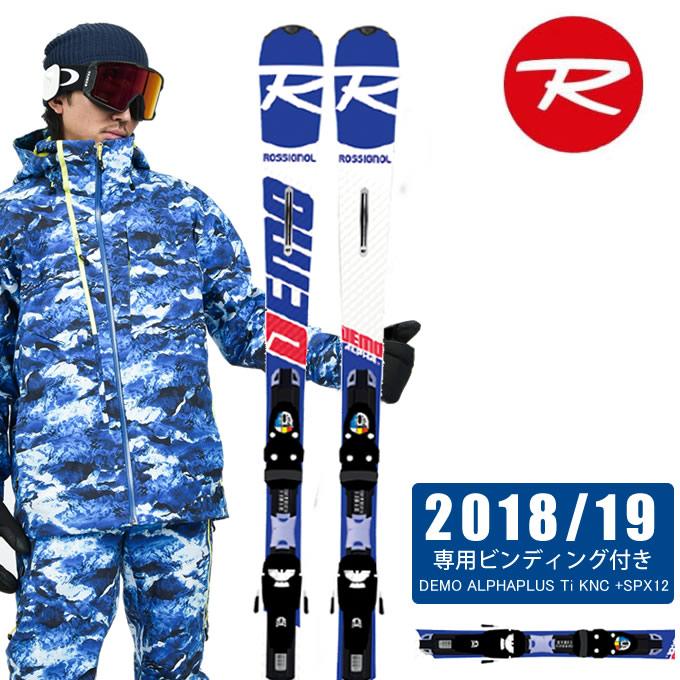 【クーポン利用で1000円引 11/18 23:59まで】 ロシニョール ROSSIGNOL スキー板セット 金具付 メンズ DEMO ALPHAPLUS Ti KNC +SPX12 デモアルファ プラス