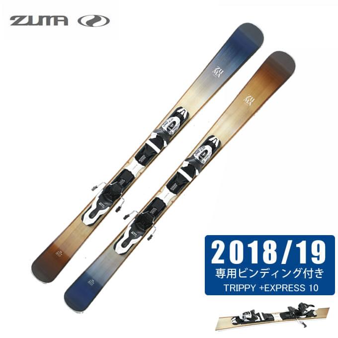 ツマ ZUMA ショートスキー板 セット金具付 メンズ TRIPPY + EXPRESS 10 スキー板+ビンディング
