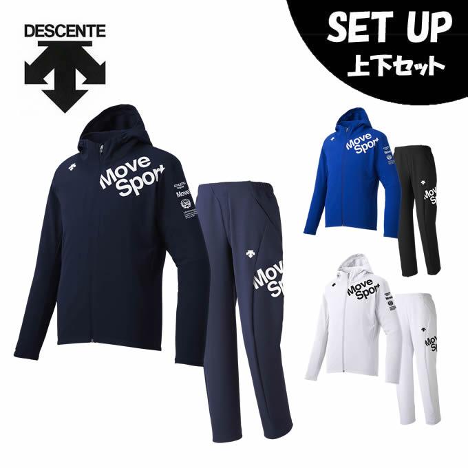 史上一番安い デサント DESCENTE スポーツウェア上下セット + メンズ サンスクリーンクロスフード ジャケット ジャケット + サンスクリーンクロスパンツ DMMNJF16 デサント + DMMNJG16, 頴娃町:bacad409 --- hortafacil.dominiotemporario.com