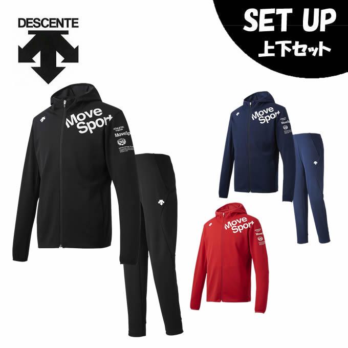 デサント DESCENTE スポーツウェア上下セット メンズ クアトロセンサーフードスウェットジャケット + クアトロセンサースウェットパンツ DMMNJF21 + DMMNJG21