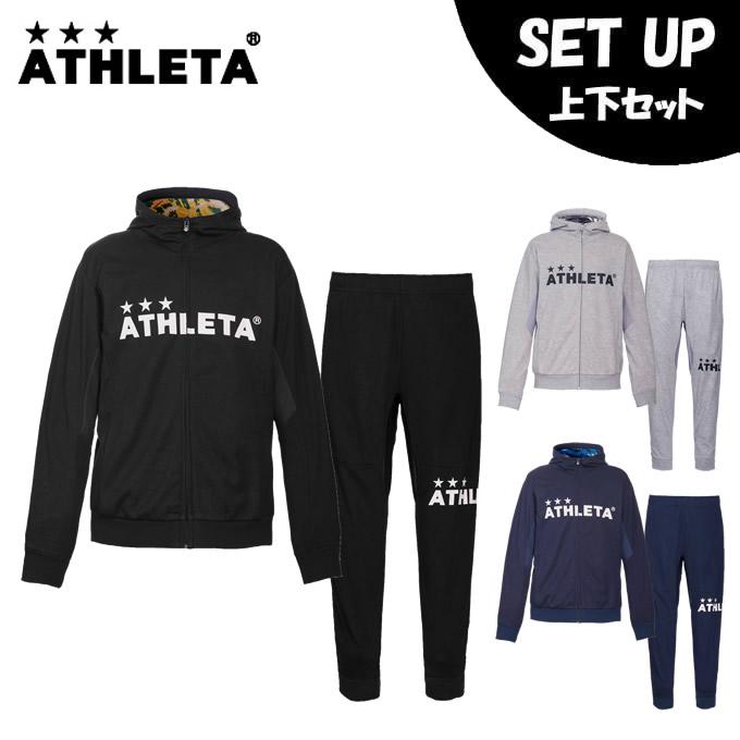 アスレタ ATHLETA スポーツウェア上下セット メンズ レディース ライトスウェットZIPパーカー + ライトスウェットパンツ 03316 + 03318