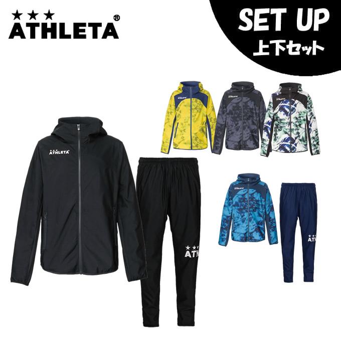 アスレタ ATHLETA スポーツウェア上下セット メンズ レディース ストレッチトレーニングJK + ストレッチトレーニングPT 04124 + 04125