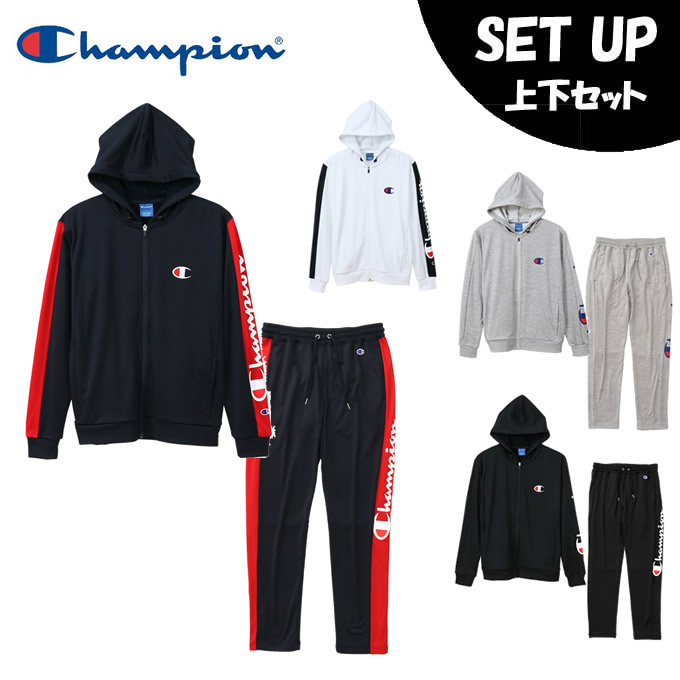 チャンピオン Champion スポーツウェア上下セット メンズ ジップパーカー トレーニング + パンツ TRAINING トレーニング C3-PS110 + C3-PS210
