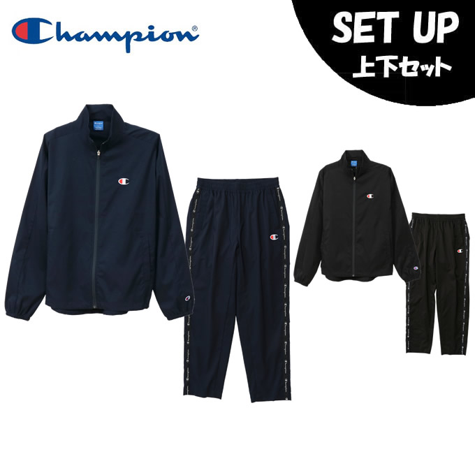 チャンピオン Champion スポーツウェア上下セット メンズ ジャケット TRAINING トレーニング + ロングパンツ トレーニング C3-PSC12 + C3-PSD11