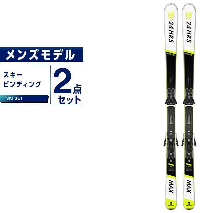 【5/5はクーポンで1000円引&エントリーかつカード利用で5倍】 サロモン スキー板 セット金具付 メンズ スキー板+ビンディング 24 HOURS MAX +Z12 GW salomon