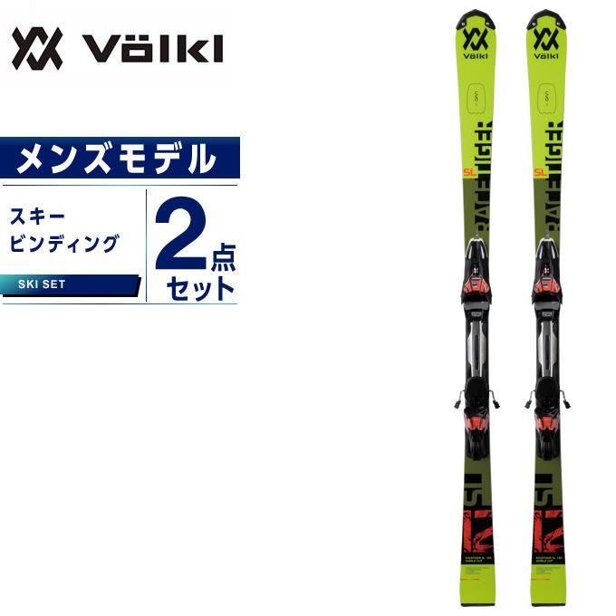 【5/5はクーポンで1000円引&エントリーかつカード利用で5倍】 フォルクル Volkl スキー板 セット金具付 メンズ スキー板+ビンディング RACETIGER SL WC D r-M+12.0GW