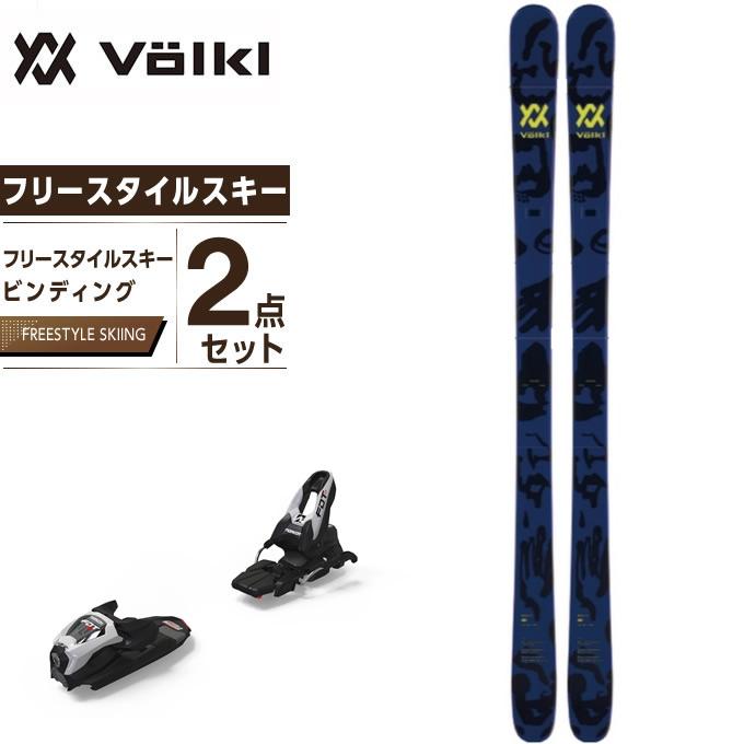 【5/5はクーポンで1000円引&エントリーかつカード利用で5倍】 フォルクル Volkl スキー板 セット金具付 メンズ フリースタイルスキー スキー板+ビンディング BASH 81 DEMO +FDT TLT10