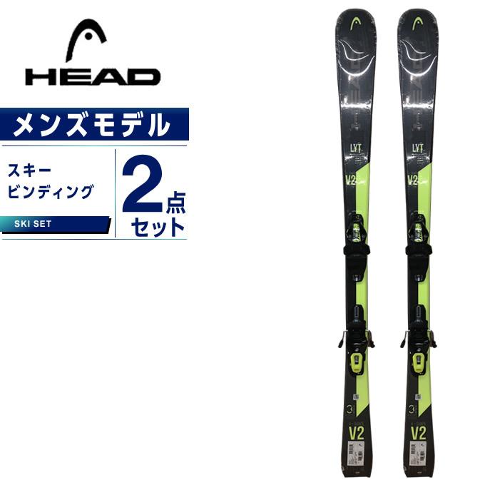 ヘッド HEAD スキー板 セット金具付 メンズ スキー板+ビンディング V-SHAPE V2 +SLR9.0 GW