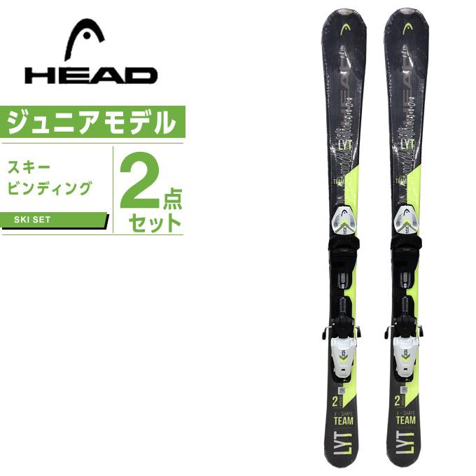 【国内正規品】【19-20 2020 モデル】【取付無料】 【ポイント5倍 ~3/10 0:00~23:59】 【クーポンで1000円引 ~3/11 1:59】 ヘッド HEAD ジュニア スキー板 セット金具付 スキー板+ビンディング V-SUPERSHAPE TEAM +SLR4.5