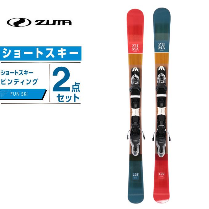 【5/5はクーポンで1000円引&エントリーかつカード利用で5倍】 ツマ ZUMA ショートスキー板 セット金具付 メンズ スキー板+ビンディング TRIPPY +EXPRESS 10
