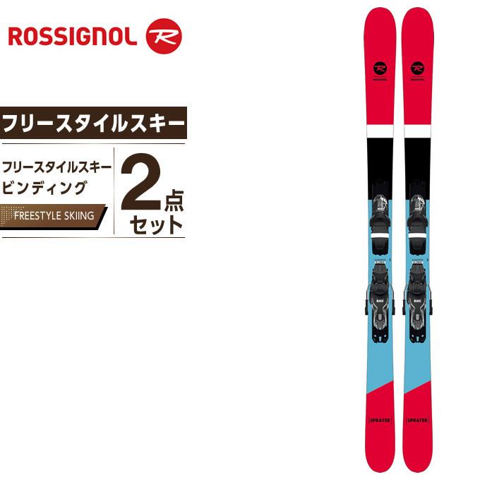 【5/5はクーポンで1000円引&エントリーかつカード利用で5倍】 ロシニョール ROSSIGNOL スキー板 セット金具付 フリースタイルスキー メンズ スキー板+ビンディング SPRAYER