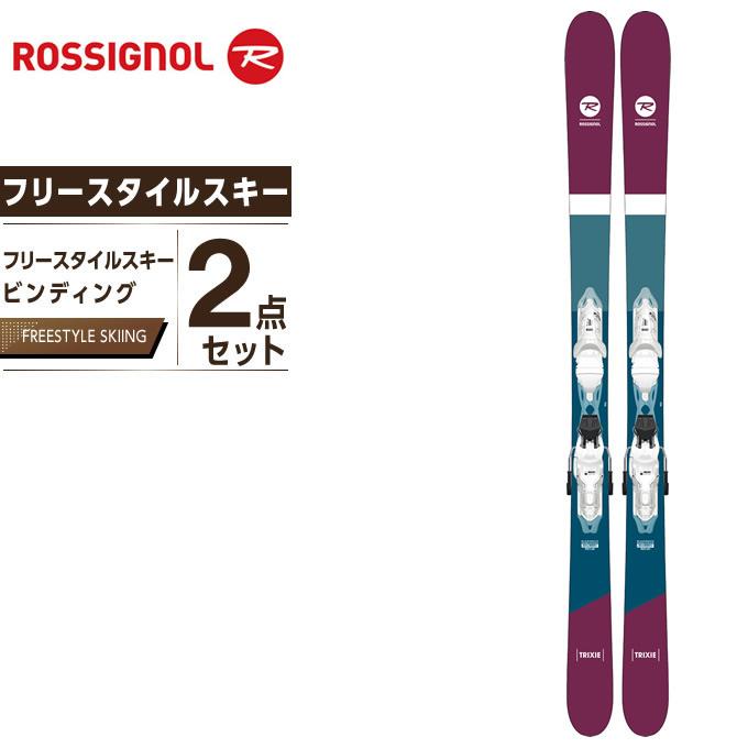 【5/5はクーポンで1000円引&エントリーかつカード利用で5倍】 ロシニョール ROSSIGNOL スキー板 セット金具付 フリースタイルスキー メンズ スキー板+ビンディング TRIXIE +XPRESS10