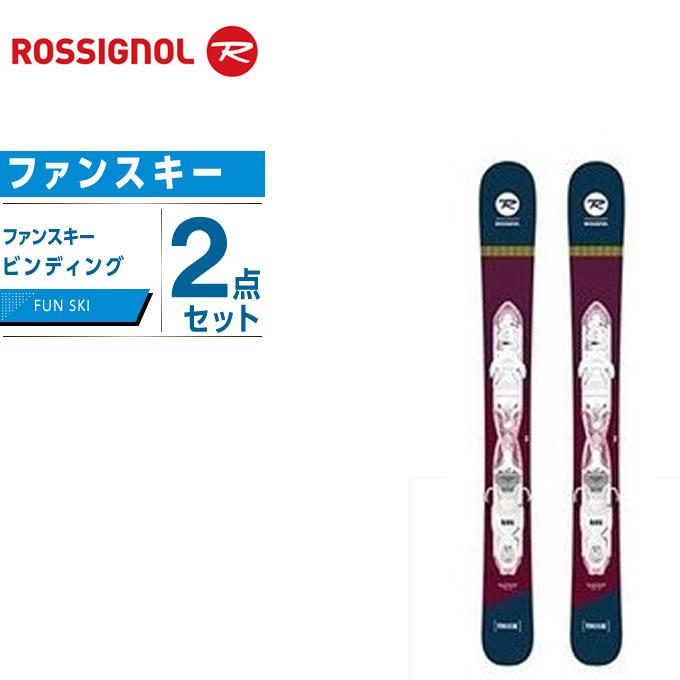 【5/5はクーポンで1000円引&エントリーかつカード利用で5倍】 ロシニョール ROSSIGNOL ファンスキー板 セット金具付 メンズ スキー板+ビンディング MINI TRIXIE+XPRESS11