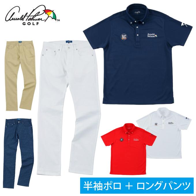 アーノルドパーマー arnold palmer ゴルフウェア 半袖ポロ パンツセット メンズ ワッペン半袖シャツ + エンボス総柄パンツ AP220101J05 + AP220107J02