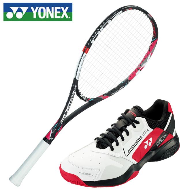 【エントリーで9倍 8/10~8/11まで】 ヨネックス ソフトテニスラケットセット オールラウンド マッスルパワー200XF + パワークッション104 ラケット + テニスシューズ オムニクレー MP200XFG-187 + SHT104-114 YONEX