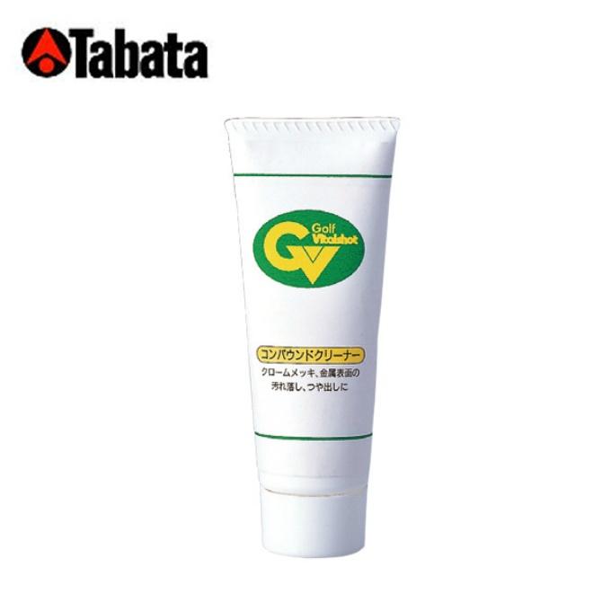 【購入後レビュー記入でクーポンプレゼント中】 タバタ Tabata ゴルフ メンテナンス用 コンパウンドクリーナー GV-0534