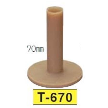 購入後レビュー記入でクーポンプレゼント中 ライト LITE ゴルフ パーマネントティー 値引き 新作製品、世界最高品質人気! T-670 練習用 練習器具