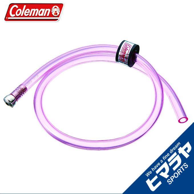 購入後レビュー記入でクーポンプレゼント中 コールマン セール特価 残ガソリン抜き取りポンプ Coleman 170-7043 爆売り