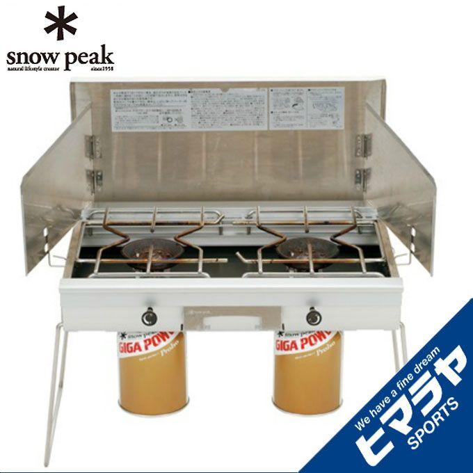 スノーピーク snow peak ツーバーナー ギガパワーツーバーナー スタンダード GS-220