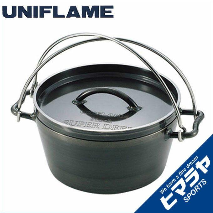 ユニフレーム UNIFLAME ダッチオーブン ダッチオーブン 8インチスーパーディープ 661000
