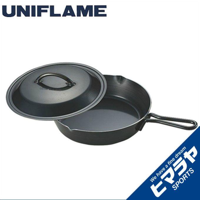 ユニフレーム UNIFLAME 調理器具 スキレット スキレット 10インチ 661062