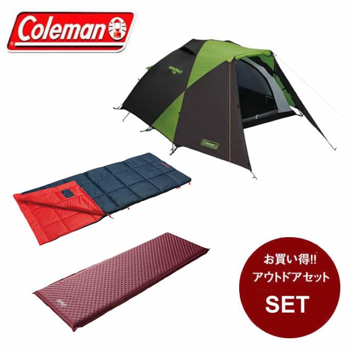 コールマン テント 小型テント ツーリングドームLX + インフレーターマット + 封筒型シュラフ 170T16450J + 2000032354 + 2000034774 Coleman