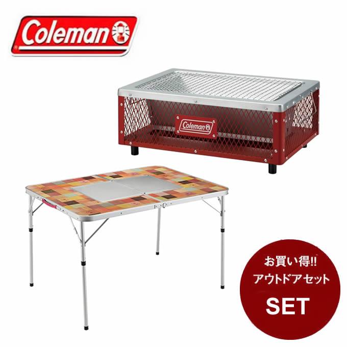 コールマン バーベキューグリル クールステージテーブルトップグリル + ナチュラルモザイク BBQテーブル 170-9432 + 2000026760 Coleman