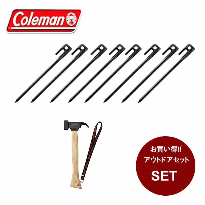 コールマン 金属ハンマー P/Mスチールヘッドハンマー2 + スチールソリッドペグ20cm/1PC×8個 2000012872 + 2000017189 Coleman