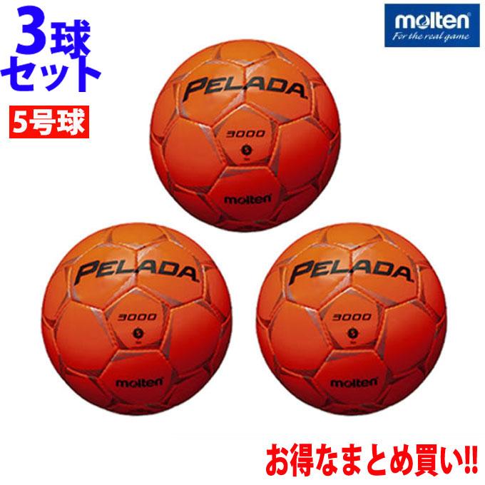 モルテン サッカーボール 5号球 検定球 3点セット ペレーダ3000 F5P3000-O molten