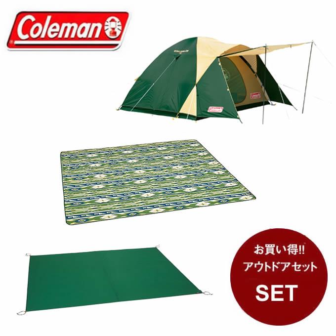 コールマン テントセット 大型テント クロスドーム270 + マルチグランドシート インナーシート 270 2000017132 + 2000028505 + 2000023123 Coleman