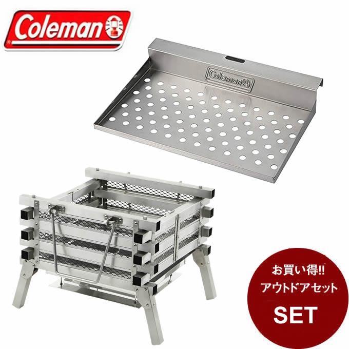 コールマン 焚き火台 ステンレスファイヤープレイス + ファイヤープレイスサイドシェルフ 2000023233 + 2000023500 Coleman