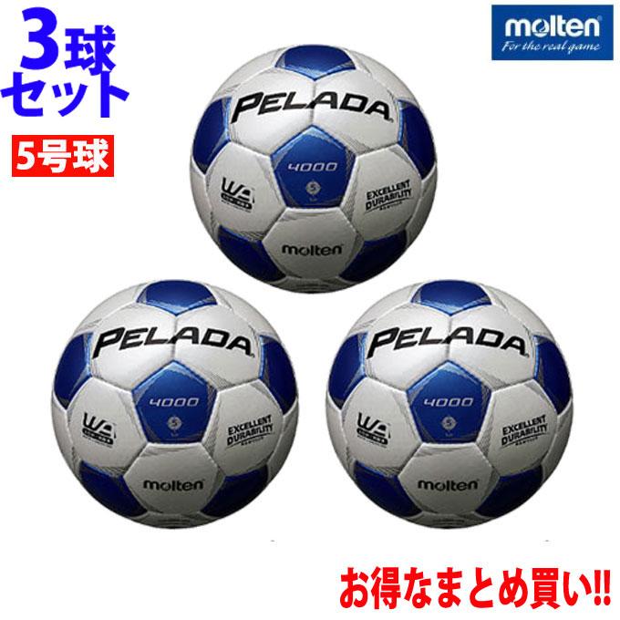 モルテン サッカーボール 5号球 検定球 3点セット ペレーダ4000 F5P4000-WB molten