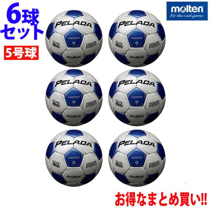 モルテン サッカーボール 5号球 検定球 6点セット ペレーダ4000 F5P4000-WB molten