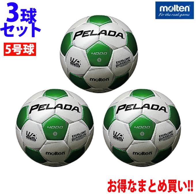 モルテン サッカーボール 5号球 検定球 3点セット ペレーダ4000 F5P4000-WG molten