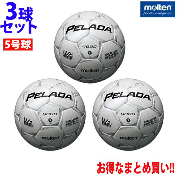 モルテン サッカーボール 5号球 検定球 3点セット ペレーダ4000 F5P4000-W molten