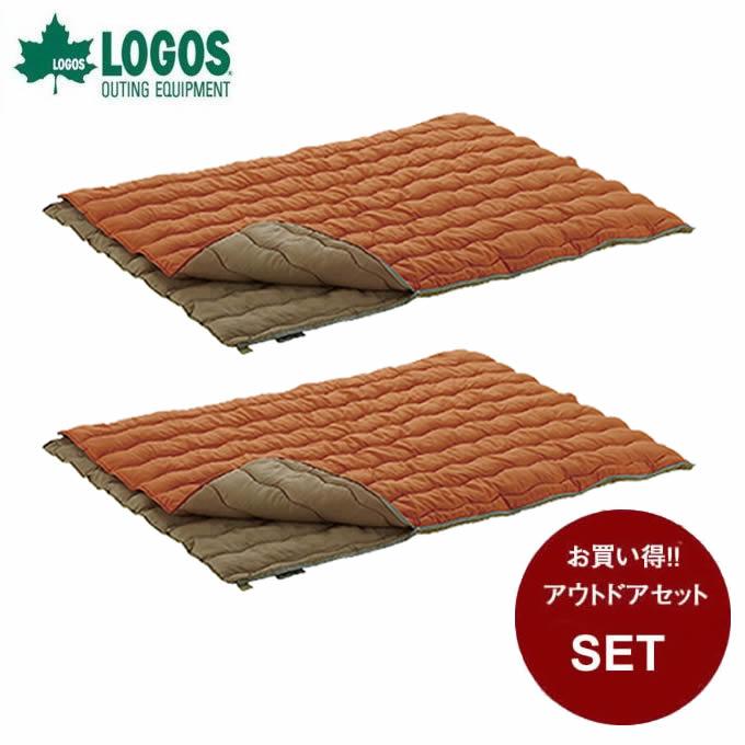 ロゴス LOGOS 封筒型シュラフ 2in1・Wサイズ丸洗い寝袋・2×2 お買い得2点セット R12AF012