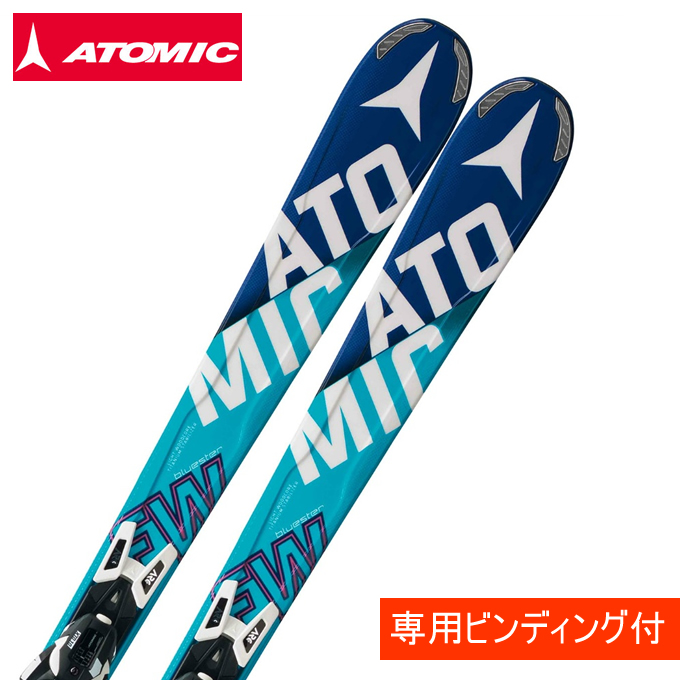 アトミック ATOMIC メンズ レディース スキー板セット 金具付 BLUESTER FW ARC +XTO10 【取付無料】