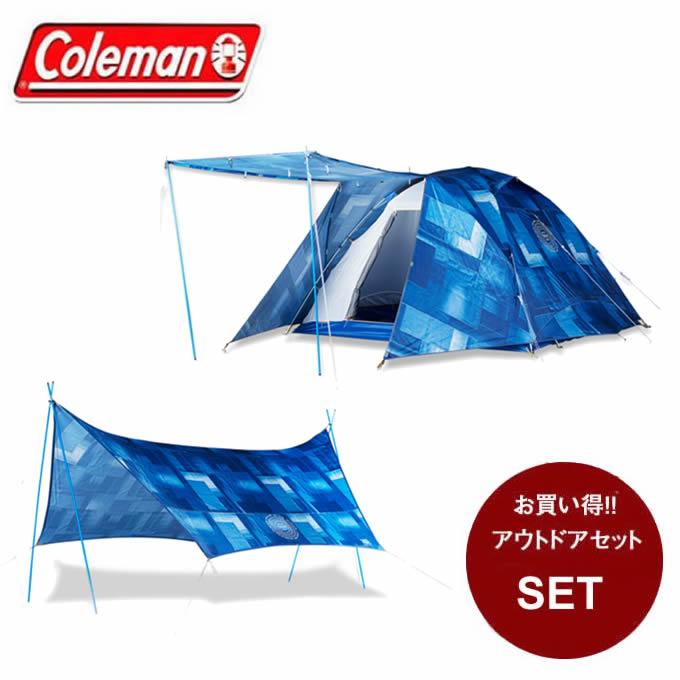 コールマン テントセット 大型テント IL タフワイドドーム?/300 + IL XPヘキサタープ/MDX 2000030326 + 2000030327 Coleman