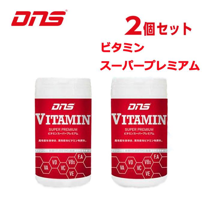 ディーエヌエス DNS プロテイン 2点セット ビタミン スーパープレミアム D14000360101