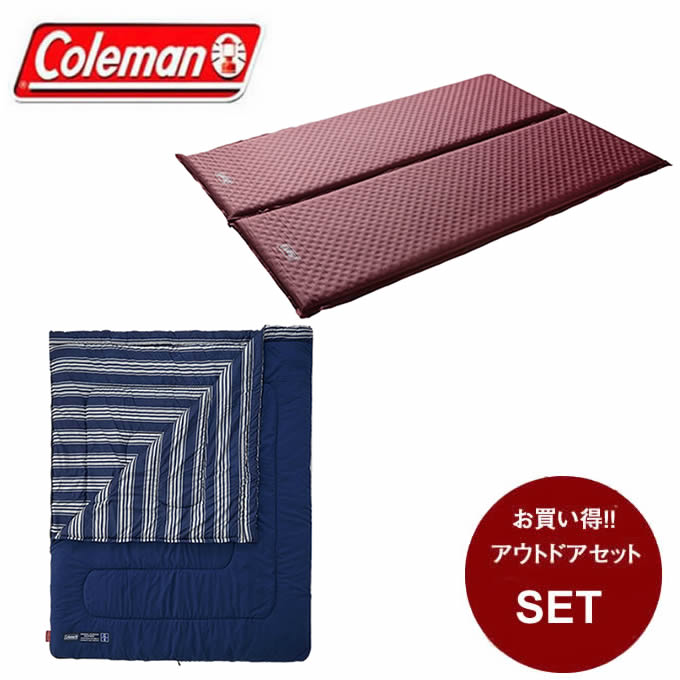 コールマン 封筒型シュラフ フリースフットアドベンチャースリーピングバッグ/C5 + キャンパーインフレーターマット 2000031099 + 2000032353 Coleman