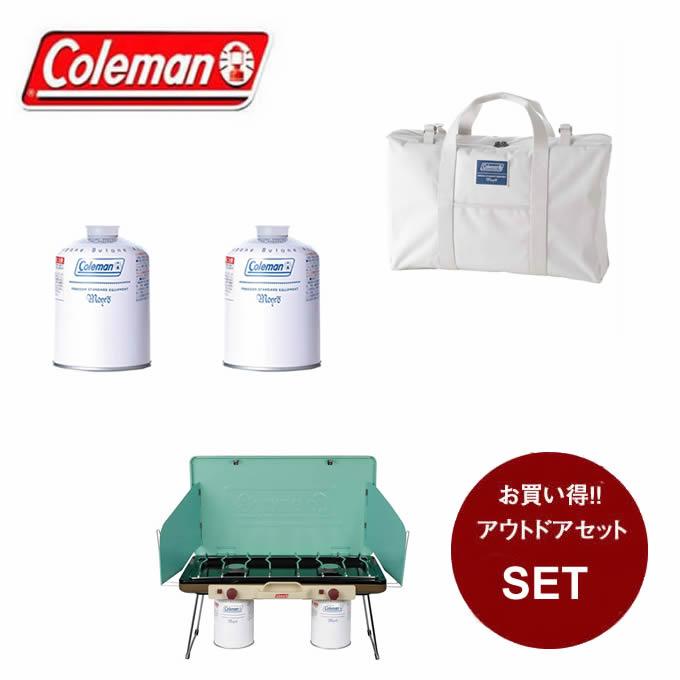コールマン ツーバーナー LP ツーバーナーストーブ 2 + IL純正LPガス燃料×2個 + ILマルチツーバーナーケース 2000031623 + 2000031626 + 2000030733 Coleman