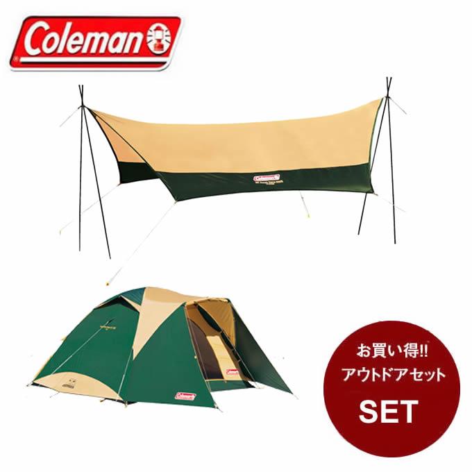コールマン テントセット 大型テント タフワイドドームIV/300 スタートパッケージ + XPヘキサタープMDX グリーン 2000031859 + 2000028621 Coleman