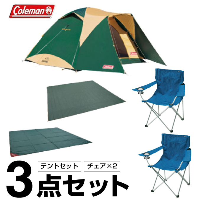 コールマン テント 大型テント アウトドアチェア タフワイドドームIV/300 スタートパッケージ+アームチェア アート 2000031859+VP160405G02 Coleman