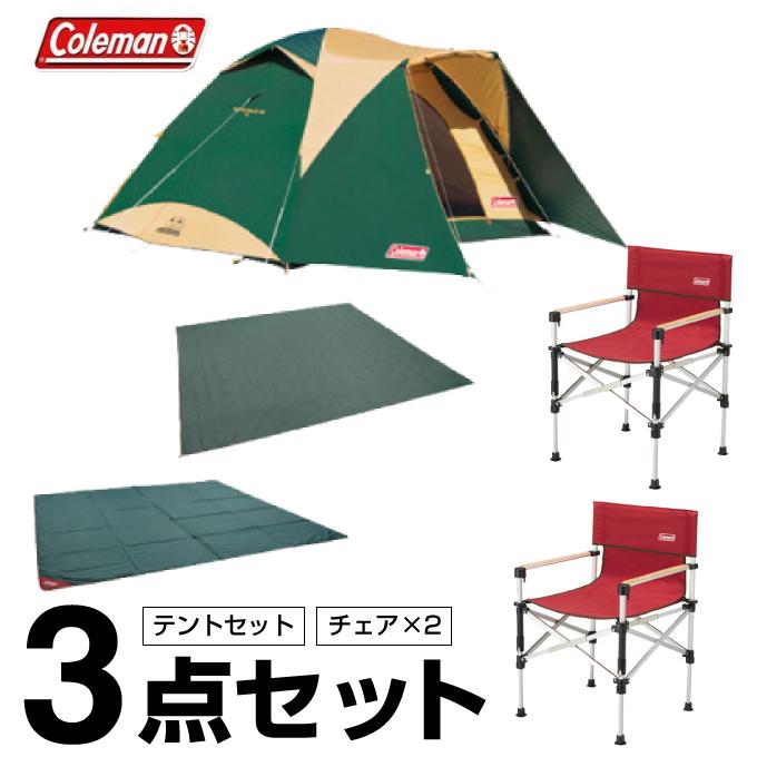 コールマン テント 大型テント アウトドアチェア タフワイドドームIV/300 スタートパッケージ+ツーウェイキャプテンチェア レッド 2000031859+2000031282 Coleman